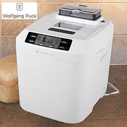 Open Box Wolfgang Puck Bread Maker
