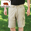 Dakota Grizzly Cargo Shorts