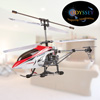 R/C Helicopter - Red