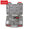 77-Piece Socket Set