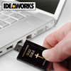 USB Speaking Bible