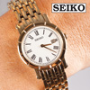 Seiko Goldtone Watch