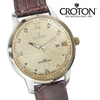 Croton Dress Watch