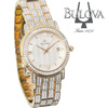 Bulova Swarovski Crystal Watch
