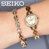 Seiko Watch/Bracelet Set
