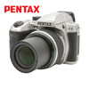Pentax Digital Camera Kit