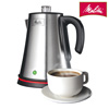 Melitta 6 Cup Percolator
