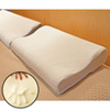 2 Pack Memory Foam Contoured Pillows