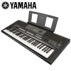 Yamaha Touch Response Keyboard
