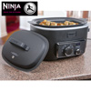 Ninja 3-in-1 Cooking System