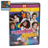 Excellent Eighties Movie Pack