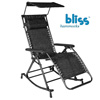 Bliss Zero Gravity Rocker