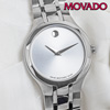 Museum Movado Watch - Womens