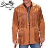 Boar Leather Fringe Jacket - Bourbon