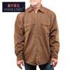 Cinnamon Moose Creek Shirt/Jacket