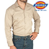 Dickies Twill Shirts - 2 Pack