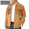 Fringe Zipper Jacket