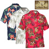 Tropical Print Shirts - 3 Pack