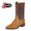 Justin Ostrich Boots