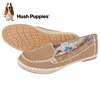Hush Puppies Coppelia Shoes - Brown