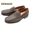 Sebago Back Bay Loafers - Brown