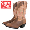 Tony Lama Dusty Cherokee Boots