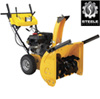 7HP 24 Inch Two Stage Snow Blower