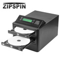 DVD Duplicator
