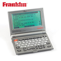 franklin-speaking-dictionary