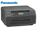 panasonic-multifunction-printer
