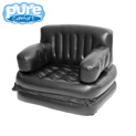 Inflatable 5-In-1 Chair