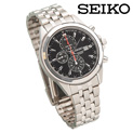 seiko-chronograph-watch