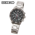 Seiko Chronograph Watch - Black