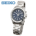 Seiko Kinetic Watch - Blue