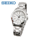 Seiko Kinetic Watch - White