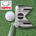 Hippo MP3 Putter