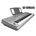 Yamaha 76-Key Keyboard