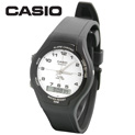 casio-dual-time-watch