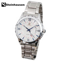 Steinhausen Automatic Watch - Silver/White - $99.99