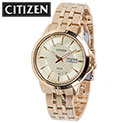 Citizen Gold-Tone Watch - 77.77