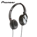 pioneer-noise-cancelling-headphones