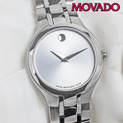 museum-movado-watch---womens