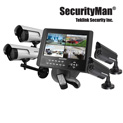 10-2-inch-monitor-4-camera-dvr-security-system