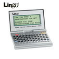 lingo-european-5-language-talking-translator