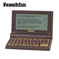 franklin-parallel-bible