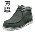 stacy-adams-pursuit-boot---grey