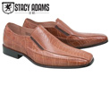 stacy-adams-teague-slip-ons---cognac