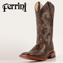 ferrini-sea-turtle-print-boots