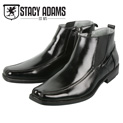 Stacy Adams Carriba Side-Zip Boots