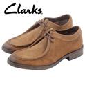 Clarks Delsin Rise Lace-Ups - 29.99